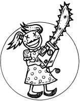 Logotipo de El Espejo Negro Angel Calvente, S.L.