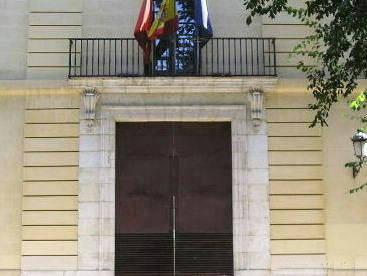 Auditorio Joaquín Rodrigo
