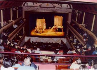 Teatro Pastor Díaz