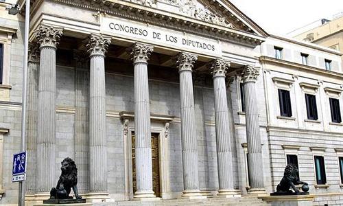 El Congreso de los Diputados insta al Gobierno a tomar medidas para rescatar a las artes escénicas