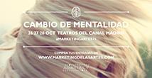 La Red colabora con #MarketingArtes15: 26, 27 y 28 de octubre en los Teatros del Canal (Madrid)