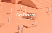 Arranca FiraTàrrega, la feria de teatro para la dinamización de la creación escénica catalana y el intercambio artístico profesional
