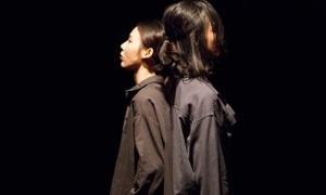 El Festival ACT de Bilbao y Barakaldo abre su convocatoria para 2020