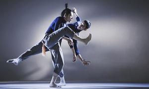 Los Teatros Cervantes y Echegaray de Málaga redoblan su apuesta por la danza y la música