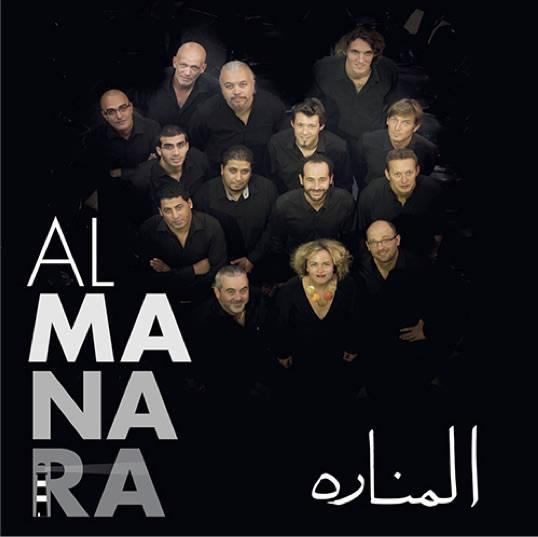 Al Manara 2018