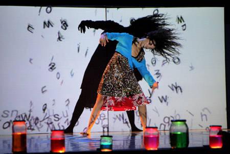 Momentari - Mención mejor espectáculo de danza FETEN 2009