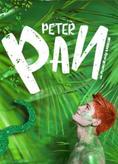 PETER PAN. Un Musical muy Especial