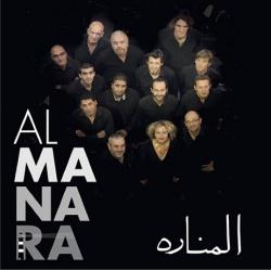 al_manara.jpg